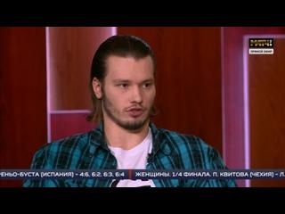 Все на Матч /  Интервью Михаила Сергачева о победе в Кубке Стенли