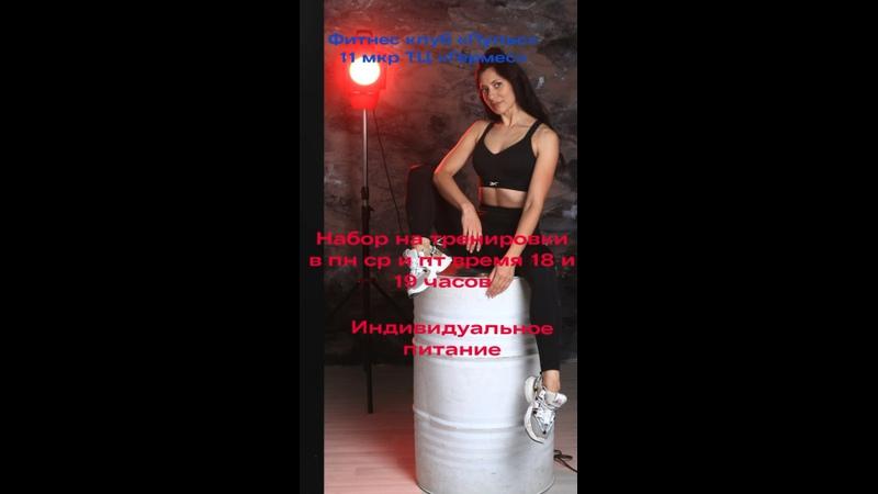 Видео от Виктории Сидоровой