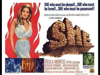 She (1965)  Ursula Andress, Peter Cushing, Bernard Cribbins