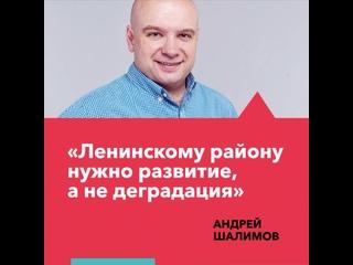 Видео от Андрея Шалимова