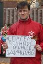 Фотоальбом Дениса Яковенчука