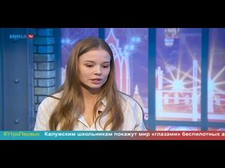 Татьяна Костина. Мисс КГУ