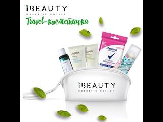 Видео от iBEAUTY Cosmetic Outlet