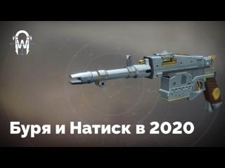 Wakai Inc. Буря и Натиск в 2020