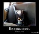 Личный фотоальбом Івана Лісковеця