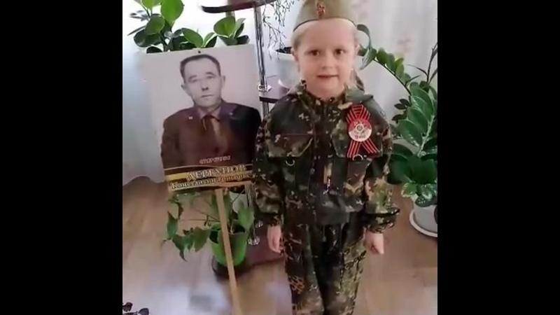 Близнякова София 6 лет