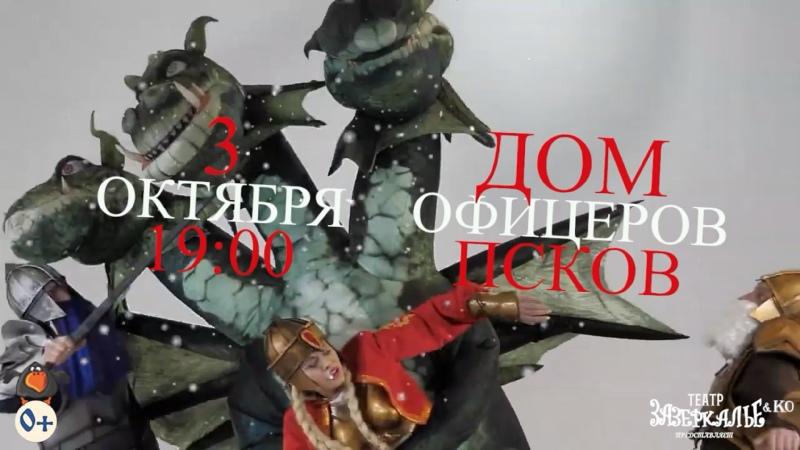 Новая история о трёх богатырях Сказка для больших и маленьких