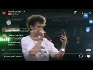 Video by Zhanna Khayredinova