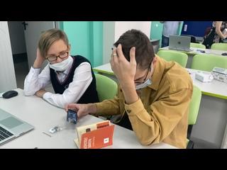 Открытие Дома Научной Коллаборации!
