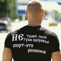 Фотография профиля Vova Chaykovsky ВКонтакте