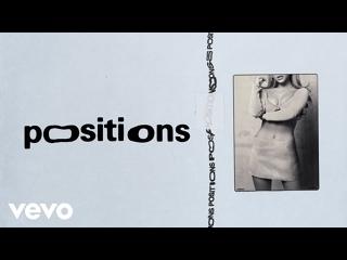 "Ariana Grande - ""positions"""