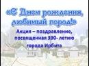 Аникина Альбина Осинцевская сельская библиотека МБУ ЦБС Ирбитское МО