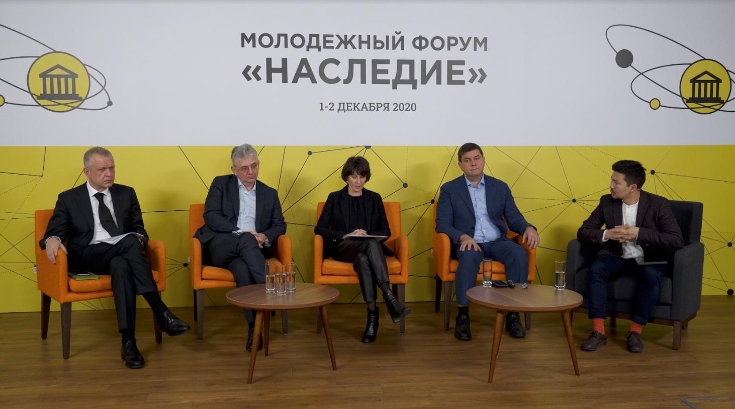 Форум «Наследие» объединил экспертов и молодых специалистов в сфере сохранения культурного наследия
