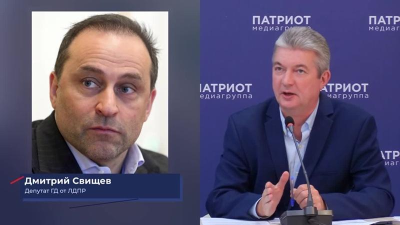 Дмитрий Свищев — Почему в России нет смертной казни для убийц и педофилов