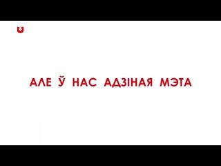 Вдохновляющее видео от жителей микрорайона  Лебяжий