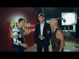 """""""Реальные пацаны против зомби"""" с 17 декабря во всех кинотеатрах"""
