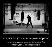Стас Крюков фото №12