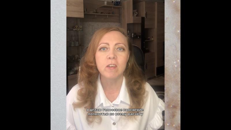 Видео от Марины Ходич