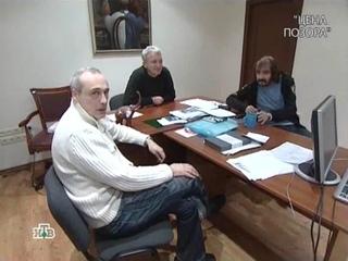Профессия — репортёр (НТВ, ) Цена позора
