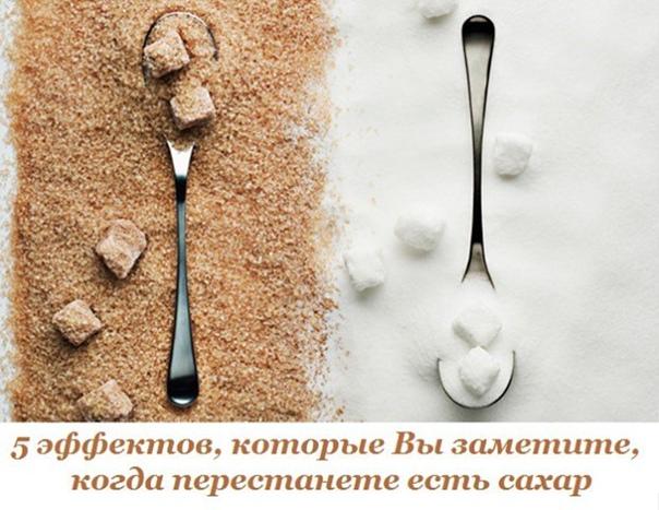 Пять эффектов, которые Вы заметите, когда перестанете есть...