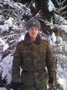 Персональный фотоальбом Сани Пономарева