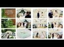 Свадебная фотокнига Элит 3030 электронная версия