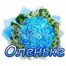Ольга Иванычева, Аксубаево, Россия