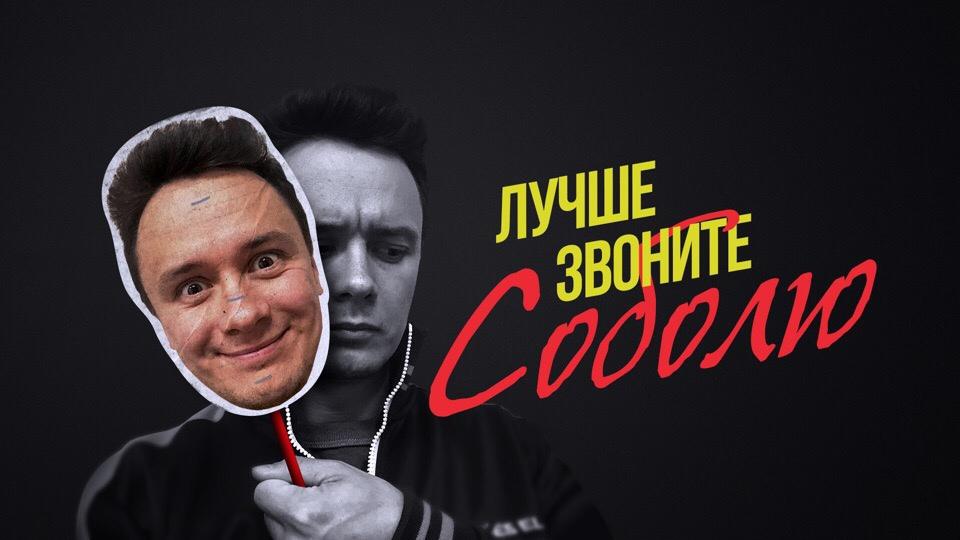 фото из альбома Ильи Соболева №14