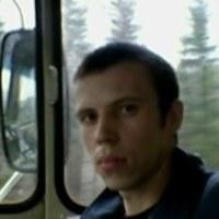 Николай Белых