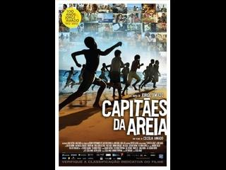 CAPITÃES da areia 2011 -  Filme NACIONAL