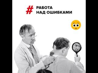 ТЕХНОНИКОЛЬ | Каменная вата kullanıcısından video