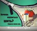 Фотоальбом Эндже Закиевой