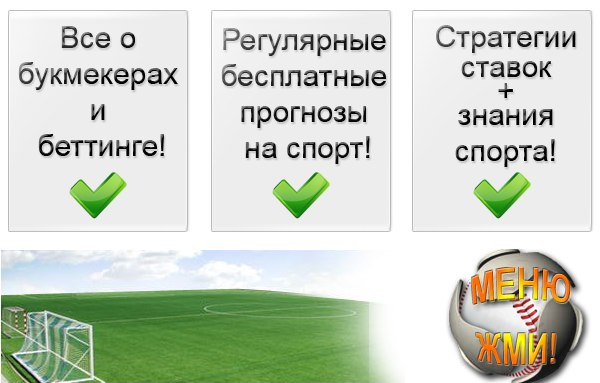 Ставки на спорт в вк bet365 в россии 2021