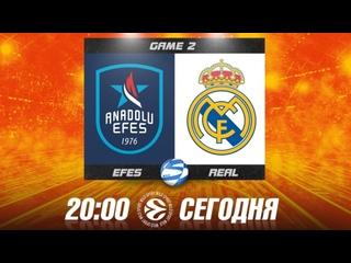 Anadolu Efes vs. Real Madrid    Game 2