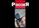 Криминальная Россия Современные Хроники Бандитский Петербург, покушение на ГЕНИЯ ЧАСТЬ 1