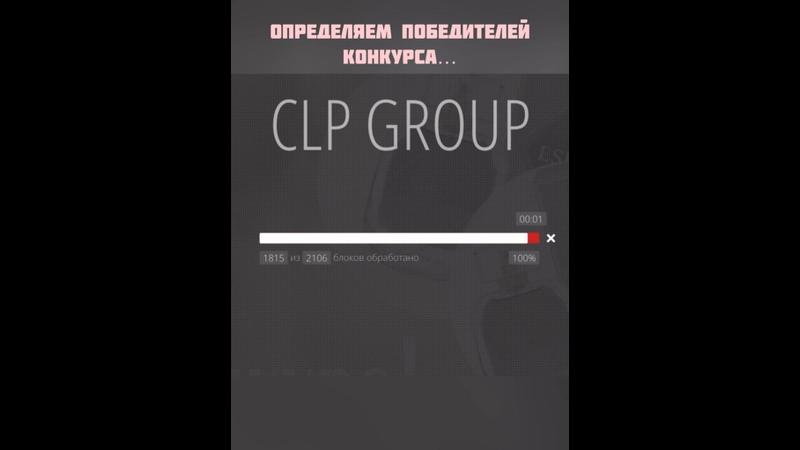 Видео от Christine Lavoisier Parfums CLP