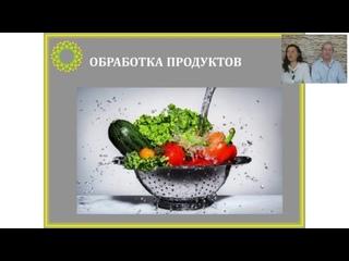 Анатомия страха или Как снять корону с коронавируса (online-video-cutter.com)