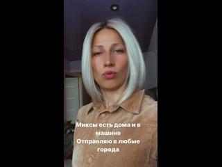 Видео от Юлии Карпухиной-Титовой