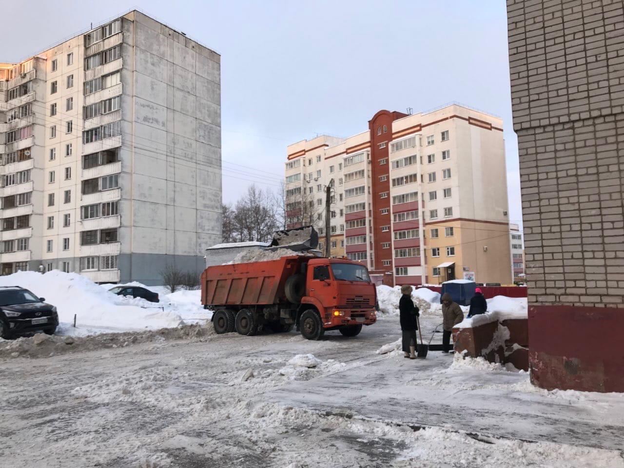 Вывоз снега улица Московская дом 109