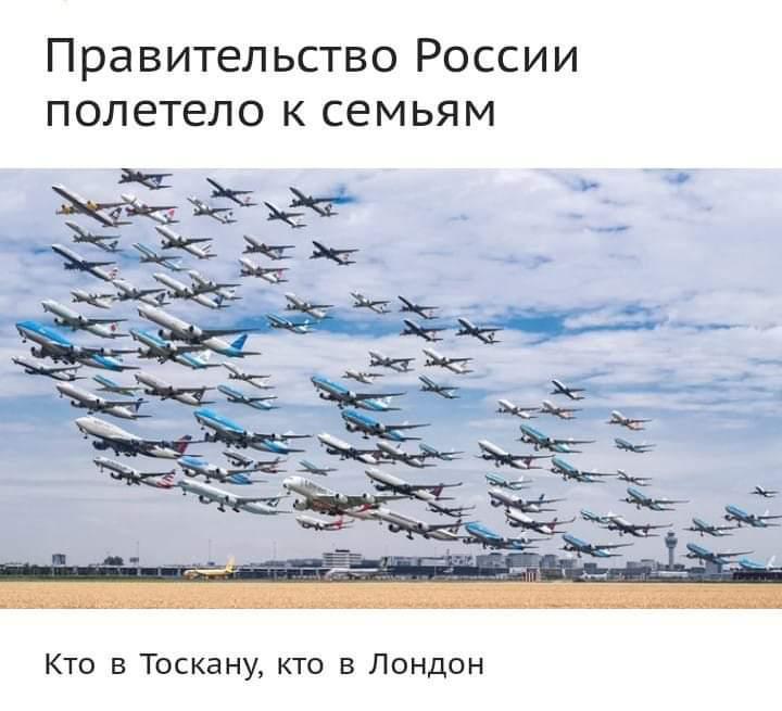 Депутат Госдумы РФ жестко раскритиковал чиновников имеющих недвижимость за рубежом
