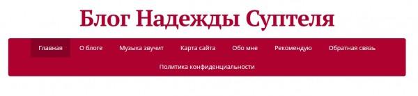 Продвижение сайта Волгоград