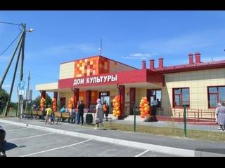 Виртуальный концертный зал села Кузнецово переезжает в новый дом культуры