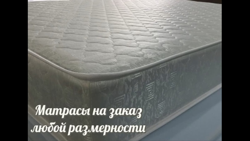 Матрасы МФ Аннабелла