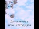 Видео от Евгении Кожановой