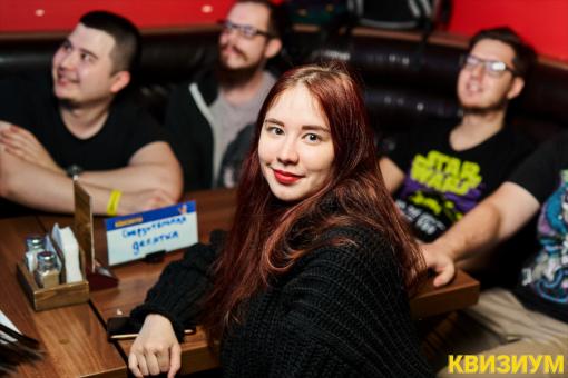 «09.01.2021 (Papa's Bar)» фото номер 28