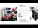БорМаркет - реклама автозапчастей. Производство рекламных роликов в Новосибирске