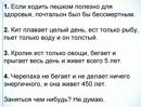 Ковалев Николай | Москва | 14