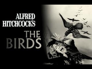 Птицы / The Birds (1963)