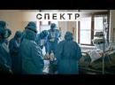 Скорая помощь привезла пациента с коронавирусом к зданию администрации во Владимире