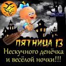 Черенова Татьяна   Гатчина   16